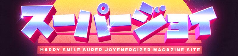 Joyenergizer